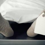 Tawuran Di Bekasi, Seorang Pemuda 17 Tahun Tewas Di Bacok
