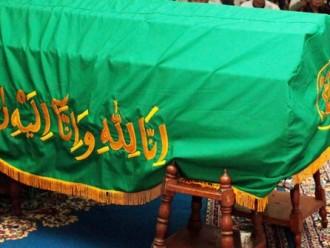 Kepala Desa Di Aceh Tewas Dibacok Karena Masalah Tanah