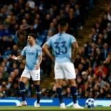 City Masih Difavoritkan untuk Bisa Jadi Juara Liga Champions