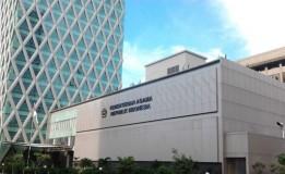 Kementerian Agama Akan Menerbitkan Kartu Nikah Mulai Akhir November 2018