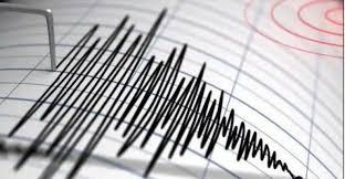 Gempa Di Pangandaran Berlangsung Pada Waktu 08. 51 WIB